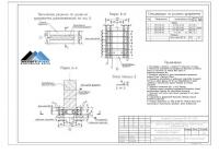 Обследование существующих строительных конструкций здания по адресу: Свердловская область, г.Верхняя Пышма, ул.Огнеупорщиков, 10а.