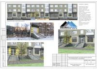 Эскизный проект для перевода квартиры в нежилой фонд