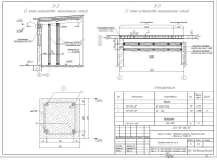 Проект усиления стен в здании