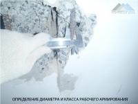 Обследование с выявлением несущей способности плит перекрытия над третьим этажом в здании, расположенном по адресу: Свердловская область, г.Каменск-Уральский, ул.Рябова, 8.