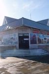 Техническое обследование здания по ул.Титова, 36 в пос.Междуреченском ХМАО с выявлением возможности размещения магазина