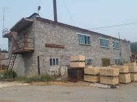 Обследование технического состояния строительных конструкций покрытия здания котельной