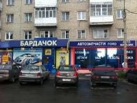 Комплекс проектных работ и их согласование по перепланировке помещений магазина при разделении его на две независимых части