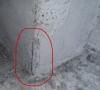 Выявленный дефект бетонирования