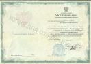 Лицензии и свидетельства_2
